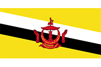 Trademark in Brunei, Brunei Trademark
