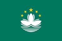 PATENT IN Macau, Macau Patent