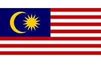 Trademark in Malaysia, Malaysia Trademark
