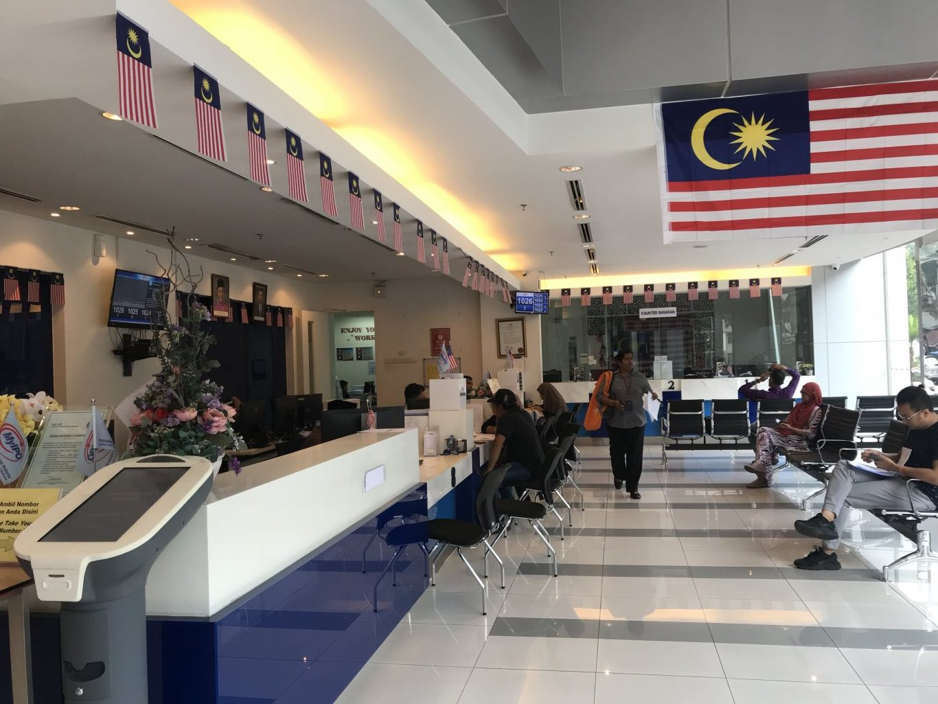 Front desk of Malaysia at Intellectual Property Corporation Of Malaysia Look (MyIPO) where receive Malaysia trademark applications or Malaysia Patent or other IP matters