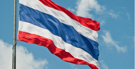 Thailands IP Filing System Has Been Temporarily Closed
